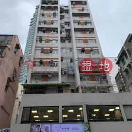 Wui Chuen Building,To Kwa Wan, Kowloon