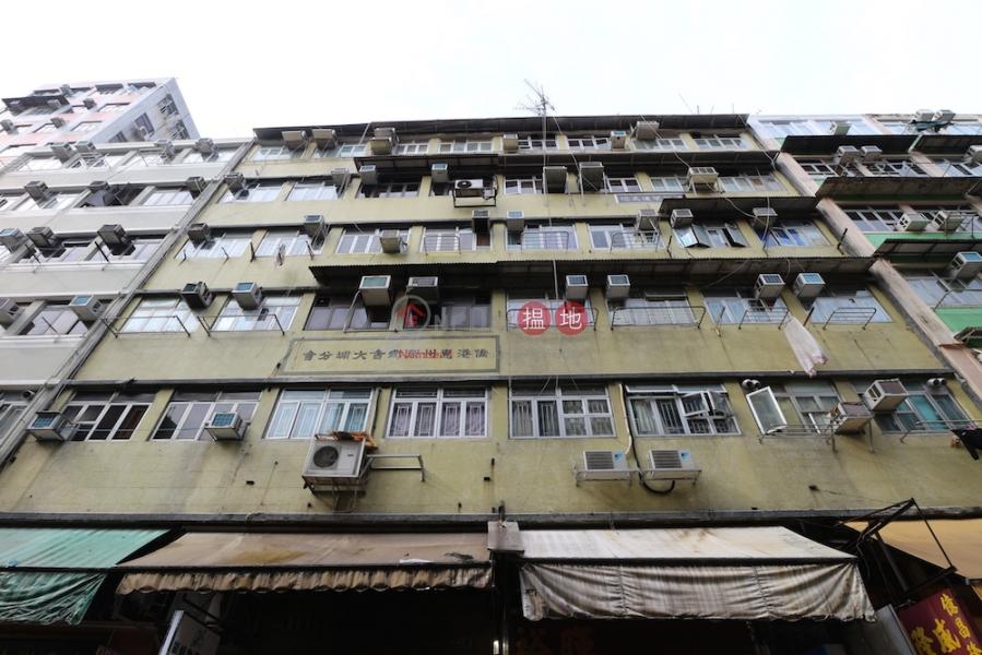 Hoi Kam Building (Hoi Kam Building) Tai Po|搵地(OneDay)(3)
