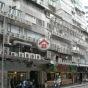 Leroy Plaza (Leroy Plaza) Cheung Sha WanCheung Shun Street15號|- 搵地(OneDay)(3)
