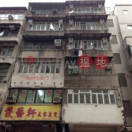 102-104 Shanghai Street|上海街102-104號