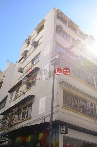 24-26 Gough Street (24-26 Gough Street) Soho|搵地(OneDay)(2)