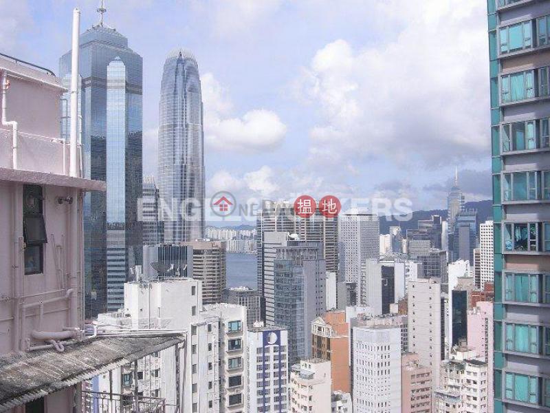 蘇豪區一房筍盤出售|住宅單位|119-125堅道 | 中區|香港-出售HK$ 1,650萬