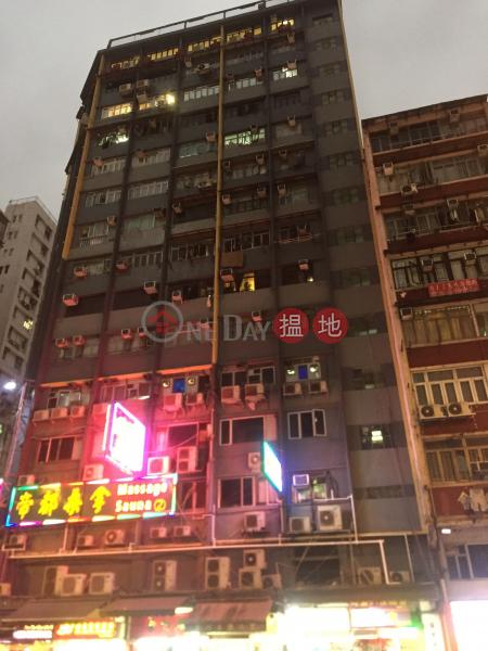 保文大廈 (Booman House) 佐敦 搵地(OneDay)(1)