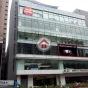 環宇汽車大廈 (Ucl House) 荃灣青山公路374-380號|- 搵地(OneDay)(1)