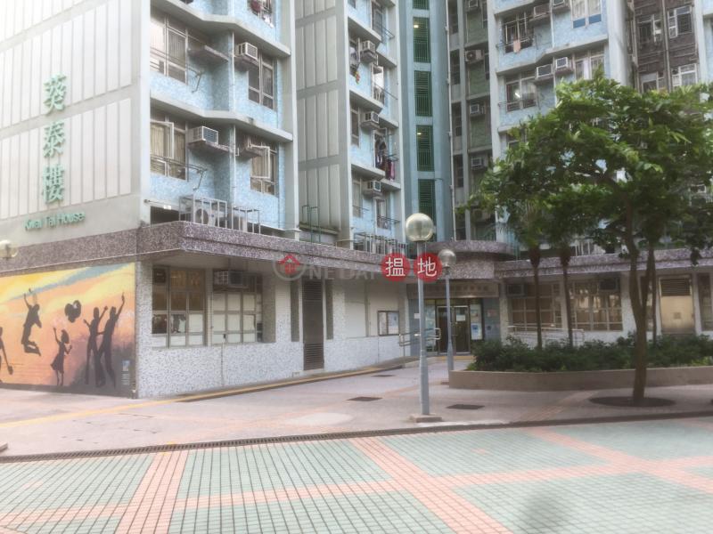 Kwai Tai House Kwai Fong Estate (Kwai Tai House Kwai Fong Estate) Kwai Fong|搵地(OneDay)(1)