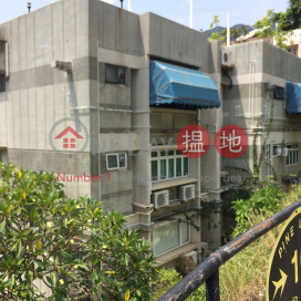 12-14 Shouson Hill Road West|壽臣山道西12-14號