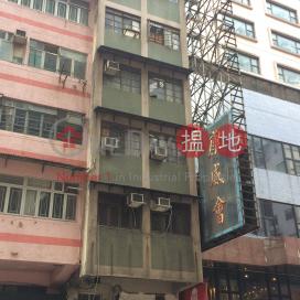 皇后大道東 153 號,灣仔, 香港島