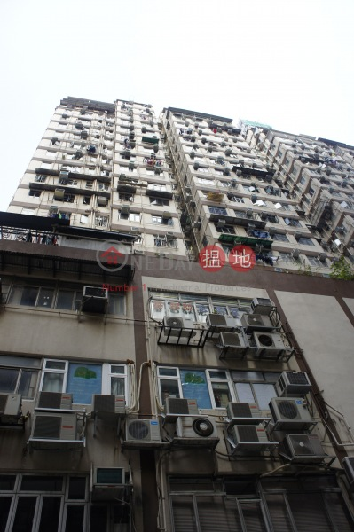 金陵閣A座 (Kam Ling Court BlockA) 石塘咀|搵地(OneDay)(1)
