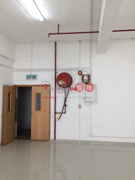 Wah Tat Ind. Bldg 8 Wah Sing Street | Kwai Tsing District | Hong Kong Sales HK$ 3.1M