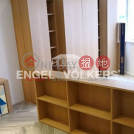 Studio Flat for Sale in Sheung Wan|Western DistrictKai Fat Building(Kai Fat Building)Sales Listings (EVHK38966)_3