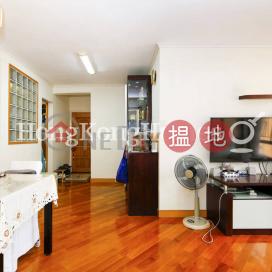 3 Bedroom Family Unit at Pokfulam Gardens Block 2 | For Sale