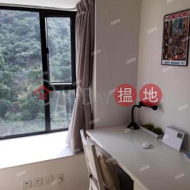Scenecliff | 3 bedroom High Floor Flat for Sale