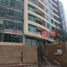 South Bay Palace Tower 2|南灣御苑 2座