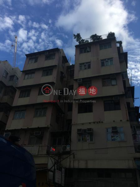 富恆大廈(樓) (Fu Hang Building) 屯門|搵地(OneDay)(1)