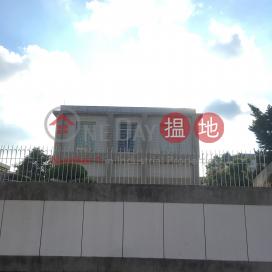 17 STAFFORD ROAD,Kowloon Tong, Kowloon