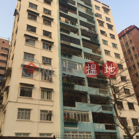 250 PRINCE EDWARD ROAD WEST,Prince Edward, Kowloon