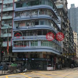 Kon Hing Building,Sham Shui Po, Kowloon