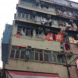 川龍街101號,荃灣東, 新界