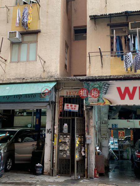 蟬聯街14號 (14 Shim Luen Street) 土瓜灣|搵地(OneDay)(1)
