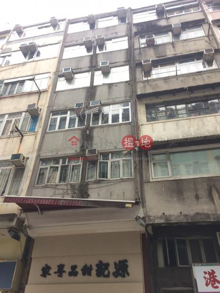 30 Centre Street (30 Centre Street) Sai Ying Pun|搵地(OneDay)(1)