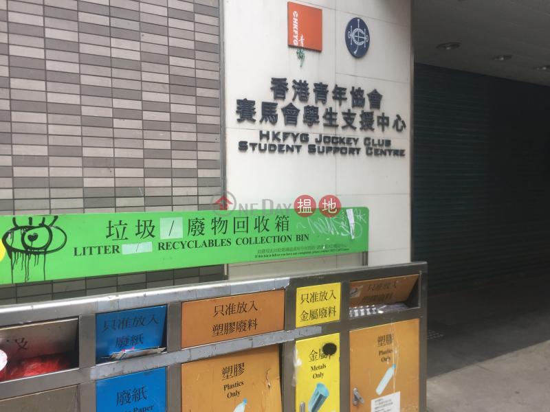 Tai Kok Tsui Services Centre (Tai Kok Tsui Services Centre) Tai Kok Tsui|搵地(OneDay)(3)