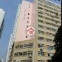 Wellpoint Industrial Building (Wellpoint Industrial Building) Tuen MunKin Wing Lane2號|- 搵地(OneDay)(1)