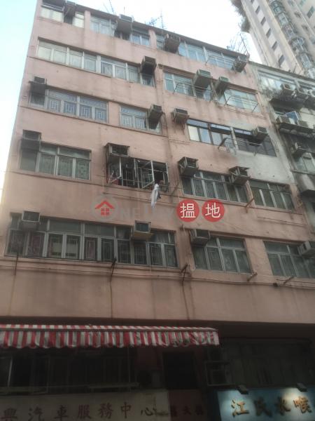 Tak Wen Building (Tak Wen Building) Tsz Wan Shan|搵地(OneDay)(3)