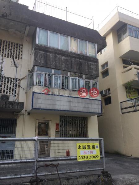 295 Wo Yi Hop Road (295 Wo Yi Hop Road) Tai Wo Hau|搵地(OneDay)(1)