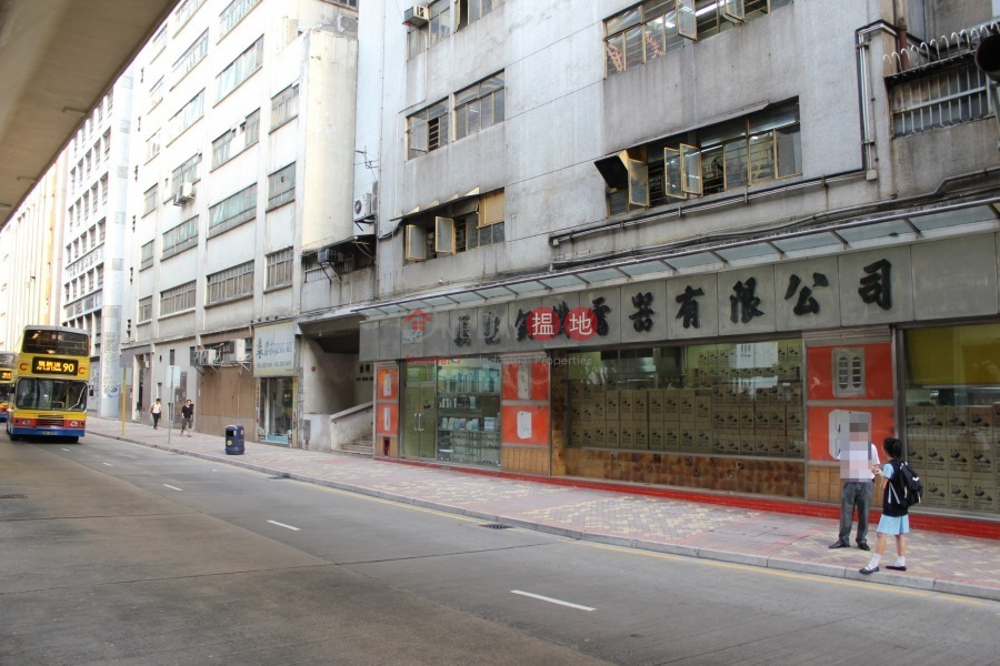 Sun Hing Industrial Building (Sun Hing Industrial Building) Wong Chuk Hang|搵地(OneDay)(4)