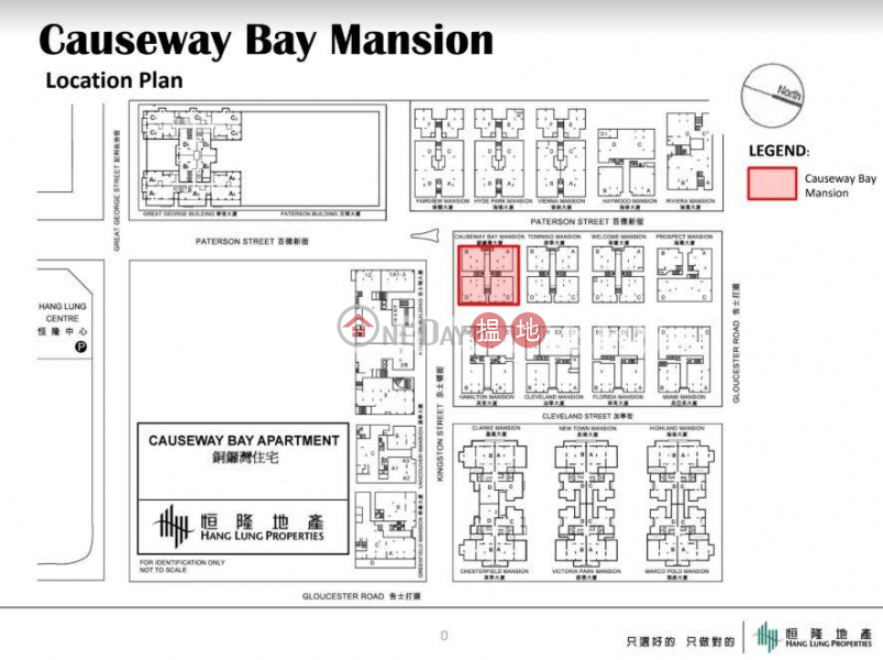 Causeway Bay Mansion, Please Select, Residential Rental Listings HK$ 44,000/ month