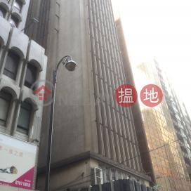 大生銀行大廈,中環, 香港島