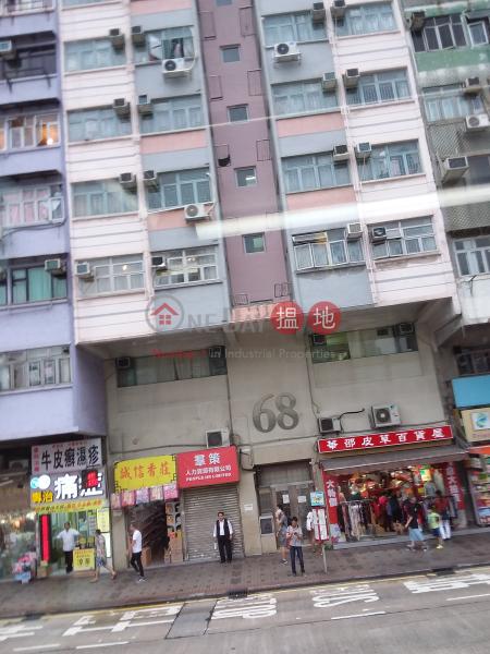 Chiu Chun Building (Chiu Chun Building) Sham Shui Po|搵地(OneDay)(1)
