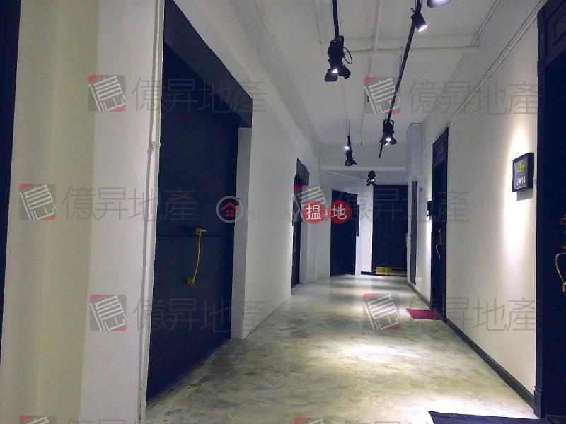 ## 高層極開揚 寫字樓 ## 12 Wah Sing Street | Kwai Tsing District Hong Kong Rental HK$ 10,900/ month