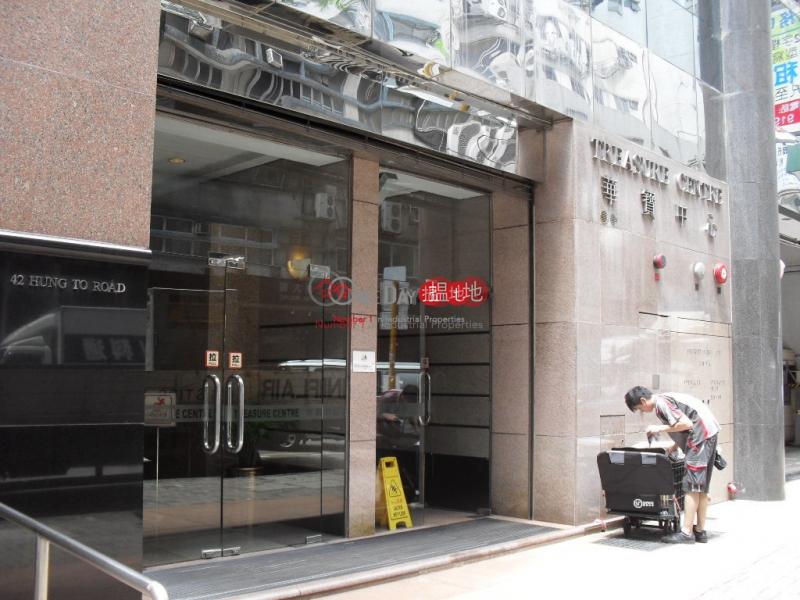 Property Search Hong Kong | OneDay | Industrial Rental Listings TREASURE CTR