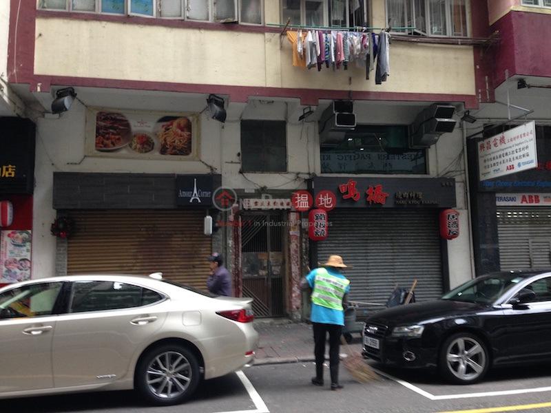 104-106 Portland Street (104-106 Portland Street) Mong Kok|搵地(OneDay)(1)