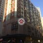 恆輝大廈 (Hang Fai Building) 西區卑路乍街67-83號|- 搵地(OneDay)(2)