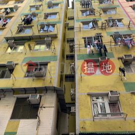 17 Ying Yeung Street,To Kwa Wan, Kowloon