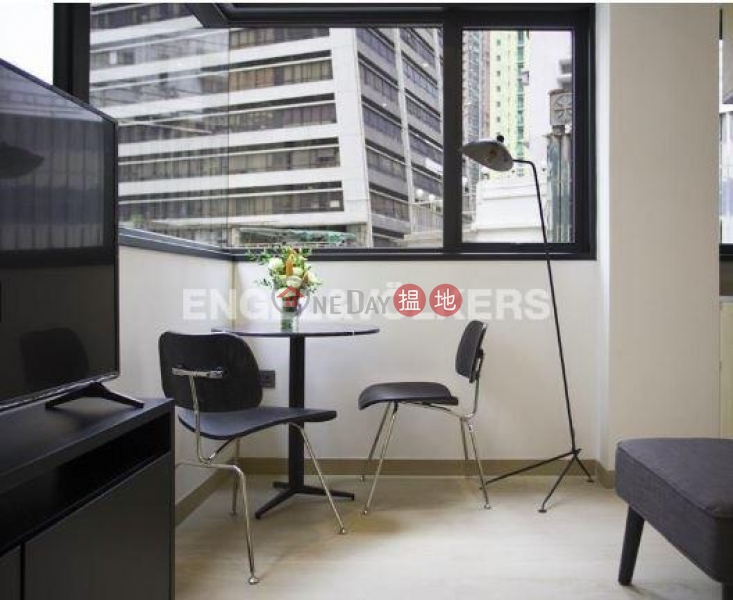 1 Bed Flat for Rent in Sheung Wan 379 Queens Road Central | Western District Hong Kong | Rental, HK$ 25,000/ month