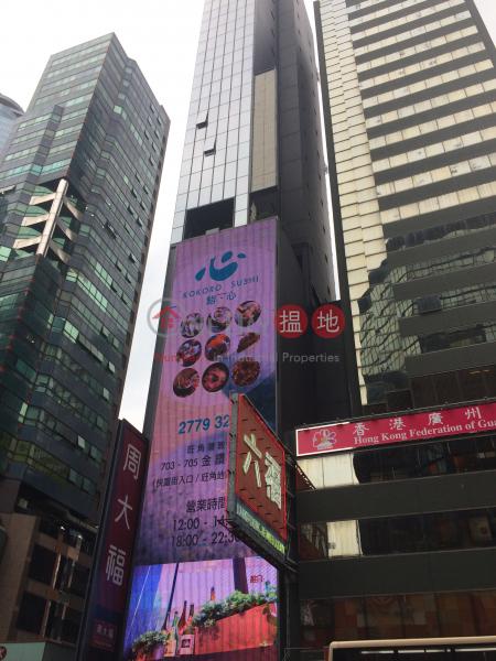 Le Diamant (Le Diamant) Mong Kok|搵地(OneDay)(2)