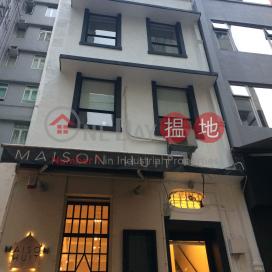 聖佛蘭士街8號,灣仔, 香港島