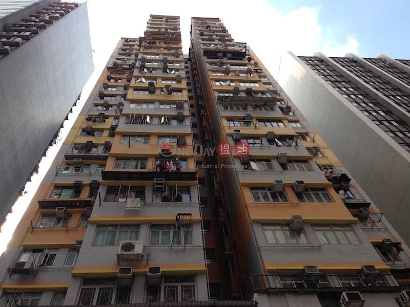 Wah Fat Mansion (Wah Fat Mansion ) Mong Kok|搵地(OneDay)(2)