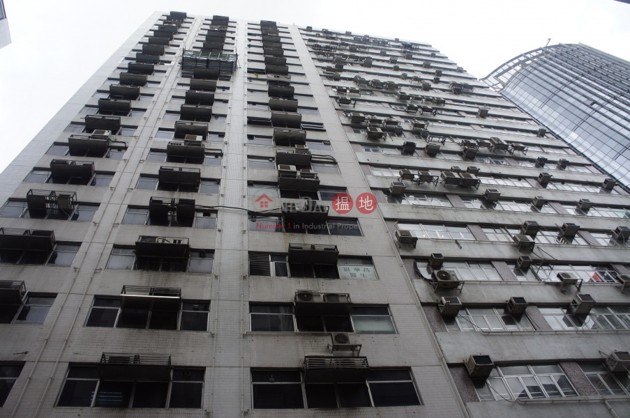 Tung Sun Commercial Centre (Tung Sun Commercial Centre) Wan Chai|搵地(OneDay)(3)