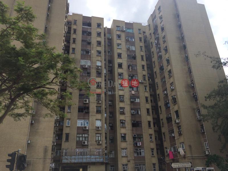 怡閣苑 怡欣閣 (F座) (Yee Kok Court - Yee Yan House Block F) 深水埗|搵地(OneDay)(1)