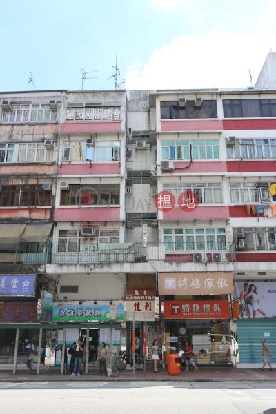 廣福道77號 (77 Kwong Fuk Road) 大埔|搵地(OneDay)(1)