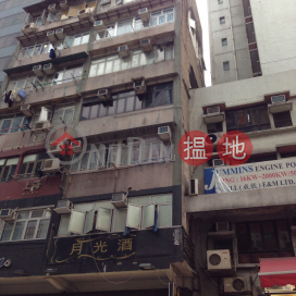 427A Reclamation Street,Mong Kok, Kowloon