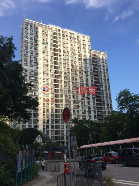 盛豐樓 葵盛東邨 (Shing Fung House Kwai Shing East Estate) 葵芳|搵地(OneDay)(2)