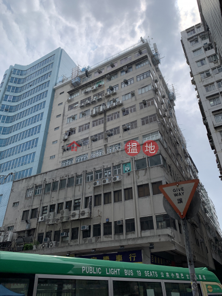 Oriental Daily News Building (Oriental Daily News Building) To Kwa Wan|搵地(OneDay)(1)