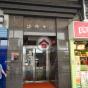 海峰中心 (Hoi Fung Centre) 筲箕灣 搵地(OneDay)(1)