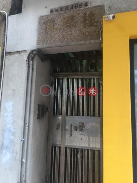 俊傑樓 (Tsun Kit House) 土瓜灣|搵地(OneDay)(3)