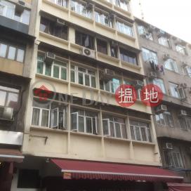Tai Fung House|泰鳳樓
